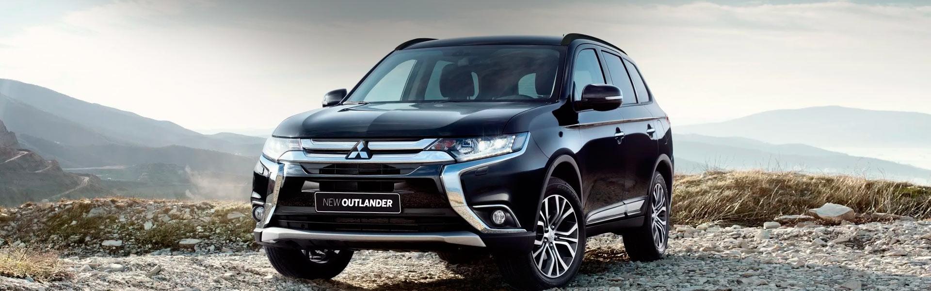 Сервис Mitsubishi Outlander